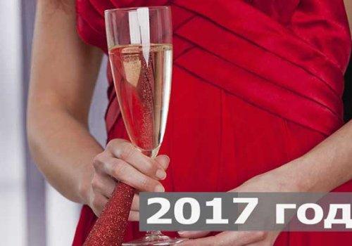 Как встречать 2018 год по всем правилам